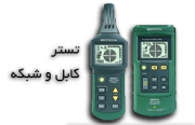 network and cable tester