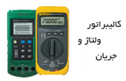 Voltage and current calibrator
